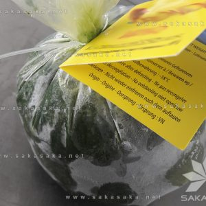 Frozen Cassava Leaves Ball