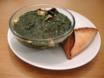 Jute Leave or Saluyot Leaves Soup Recipe